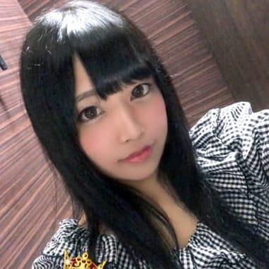 かほ☆エロ可愛いすぎる美少女【エッチ大好き美少女!】   GLOSS MATSUYAMA(松山)
