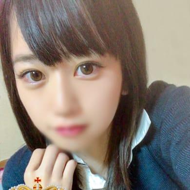 とあ ☆悶絶級のアイドル美少女【☆悶絶級のアイドル美少女】   GLOSS MATSUYAMA(松山)