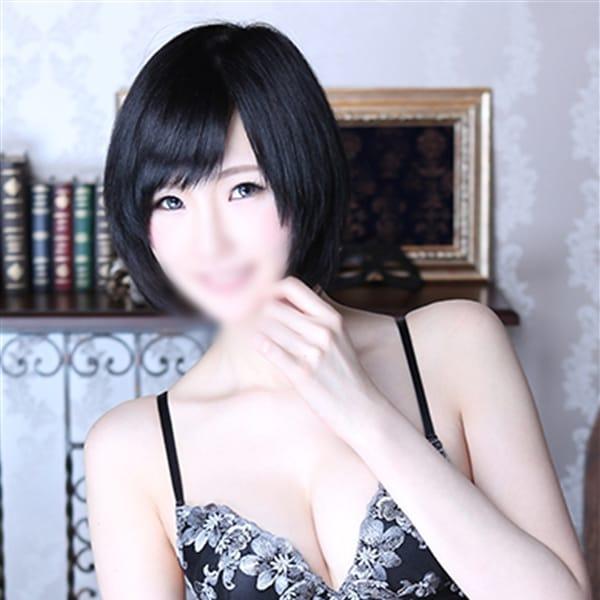 かずき 美乳、美脚【モデル級黒髪美少女】 | アニバーサリー(札幌・すすきの)
