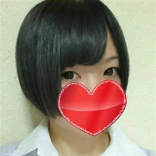 ことり【激しいの大好き♪】 | キスコレクション(Kiss・Collection)(仙台)