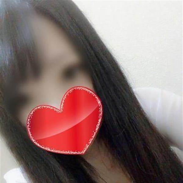 れもん【未経験の現役○○】 | キスコレクション(Kiss・Collection)(仙台)