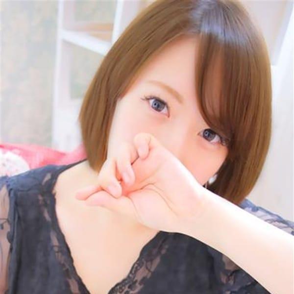みそら♪即尺無料【ドMロリ巨乳Fカップ】 | キスコレクション(Kiss・Collection)(仙台)