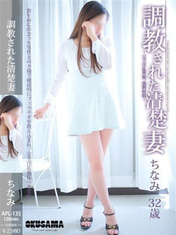 お礼 05-08 10:38   ちなみの写メ・風俗動画