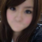 ひな【ふんわり美少女】 | Xiao-シャオ-(大塚・巣鴨)