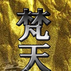 梵天〇 | ヤリすぎサークル.com 池袋店(池袋)