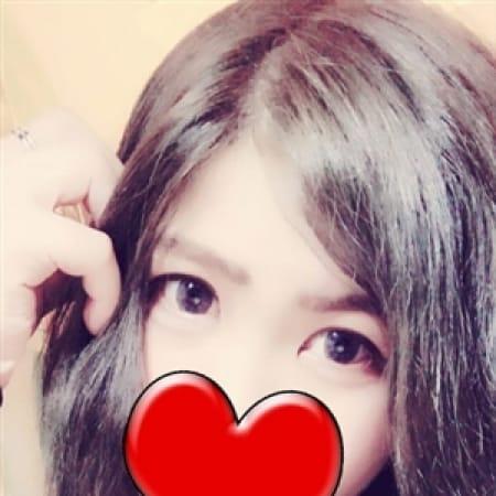 りほ※今どき娘 【なんと21歳!スベスベお肌★】 | 熊本風俗といえばここ!!鬼安!BIGIMPACT(熊本市近郊)