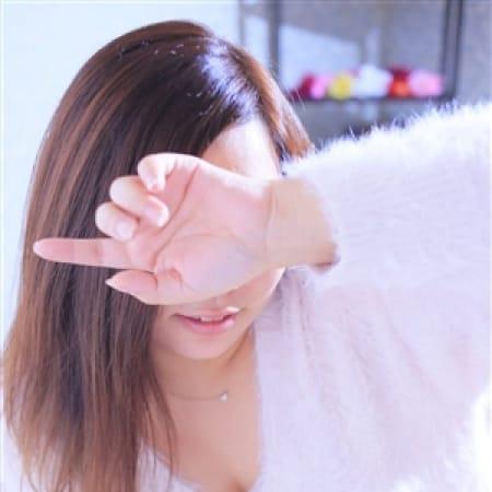 ☆うらら☆URARA☆ | ハイレベル激安店 いきなっせ(熊本市近郊)