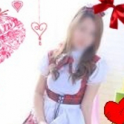 まりな【】|$s - アロマックス2012風俗