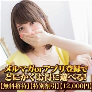 あすみ【女子アナ系色白美女】 | 愛特急2006 東京店(品川)
