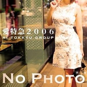 ともちか【美魔女降臨!!】 | 愛特急2006 東京店(品川)