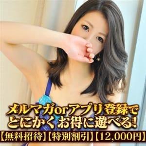 ぷるん【イラマで感じる若奥様】 | 愛特急2006 東京店(品川)