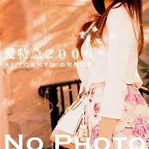 さゆみ【微経験☆清楚な若妻】 | 愛特急2006 東京店(品川)