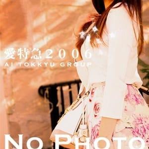 こあら【初心な大和撫子☆】 | 愛特急2006 東京店(品川)