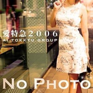 なごり【ねっとり濃厚ふぇら】 | 愛特急2006 東京店(品川)