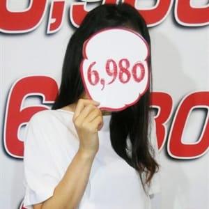 琴葉(ことは) | 6980(金沢)