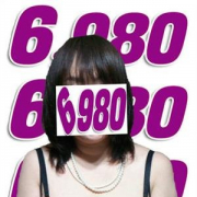 乃音(NON)【】|$s - 6980風俗