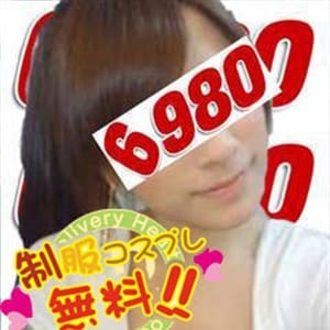 瑠璃(るり) | 6980(金沢)