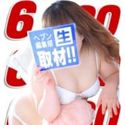雫空(SIZUKU) | 6980(金沢)