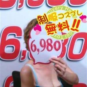 知恵(ちえ)【業界未経験新人】 | 6980(金沢)