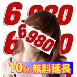 麻里凛(まりりん)【素で接します(笑)】 | 6980(金沢)