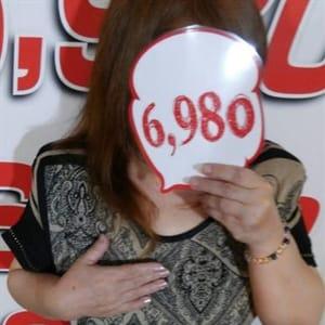 優果(ゆか)【未経験熟女♡】 | 6980(金沢)