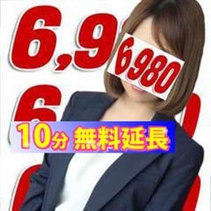 萌花(ほのか) | 6980(金沢)