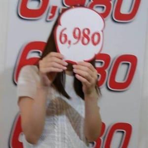 結愛(ゆあ)【スレンダー美女】 | 6980(金沢)