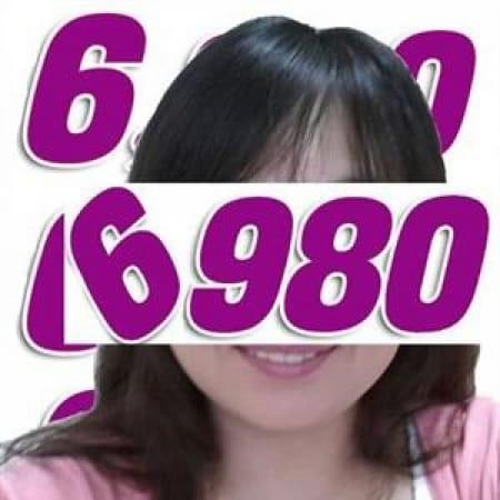 友世(ともよ) | 6980(金沢)