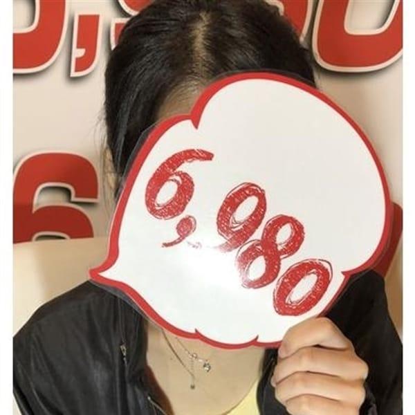 心美(ここみ)【純真学生♥】 | 6980(金沢)