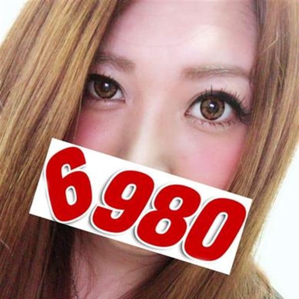 沙璃菜(さりな)【カワイイ巨乳chan】 | 6980(金沢)