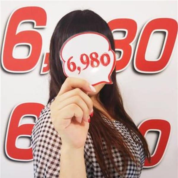 真琴(まこと) | 6980(金沢)