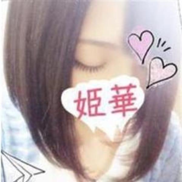 姫華(電撃復活)【遂に電撃復活】 | 旭川華みずき(旭川)