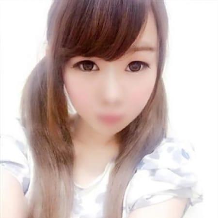 こはる【笑顔の絶えない女の子♪】   ギャルズネットワーク新大阪店(梅田)