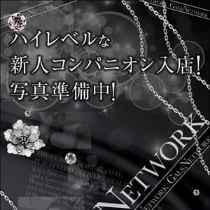 【エヴァ】 | ギャルズネットワーク新大阪店(梅田)