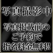 めいさ~premium~ | Silk(新潟・新発田)