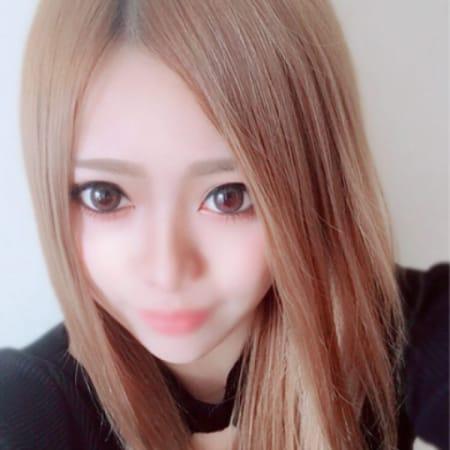 リョウ【ミニマム美少女☆】 | カクテル 倉敷店(倉敷)