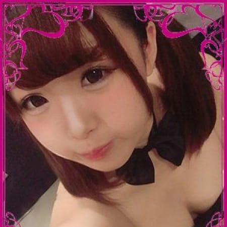 ひなた | Love Stage(ラブステージ)24(北九州・小倉)
