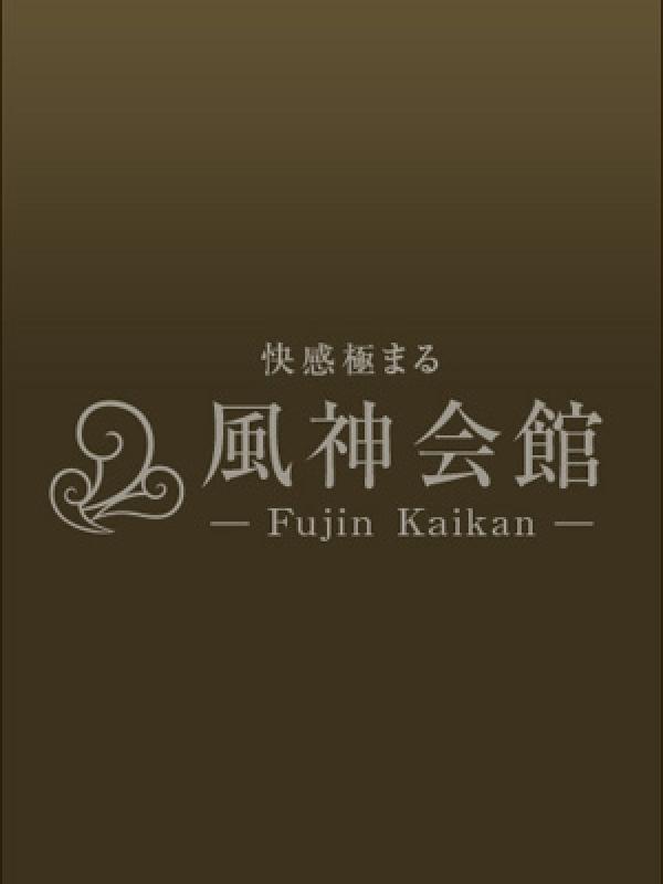 「これから出勤です」09/23(日) 10:47 | 莉菜(りな)の写メ・風俗動画