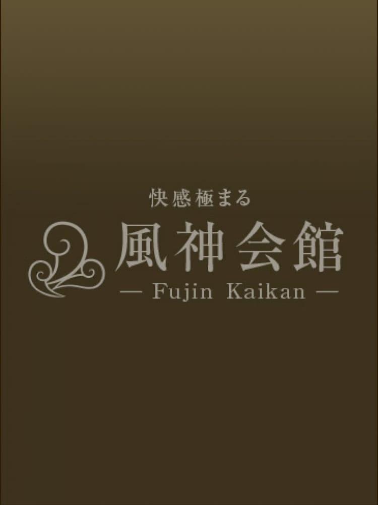 「新宿のご自宅のKさん♡」10/27(金) 18:22 | 七瀬(ななせ)の写メ・風俗動画