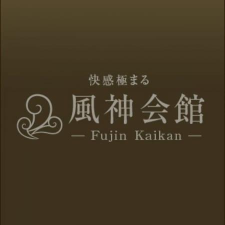 伊吹(いぶき) | 風神会館(新宿・歌舞伎町)