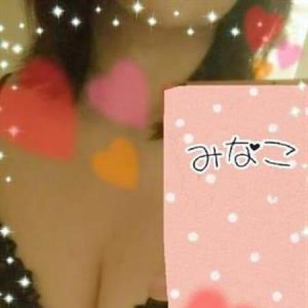 ★みなこ【4/16入店】★   金沢若妻(金沢)