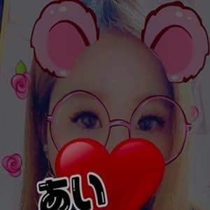 愛★業界初ギャル【ギャル系美少女】   CLUB A(鹿児島市近郊)