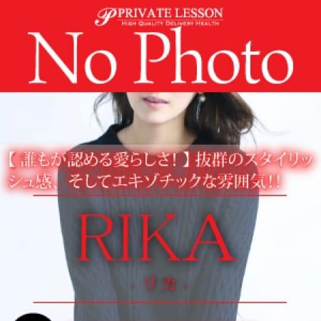 リカ【幻のマドンナ】 | プライベートレッスン(仙台)