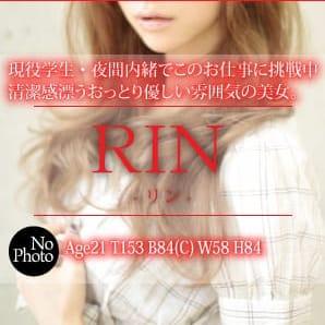 リン【現役学生・業界未経験】 | プライベートレッスン(仙台)