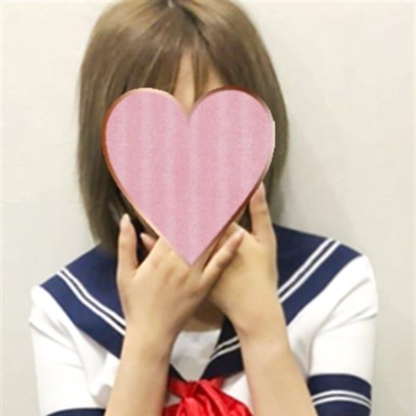 ゆうか【えっちな事が好き...】 | やんちゃな子猫 西中島店(新大阪)