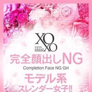 Vivi ビビ【モデル系エロテロリスト♪】   XOXO Hug&Kiss (ハグアンドキス)(新大阪)