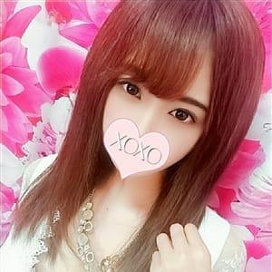 yu-ka ユウカ【最高の輝きを放つイマドキ女子】   XOXO Hug&Kiss (ハグアンドキス)(新大阪)
