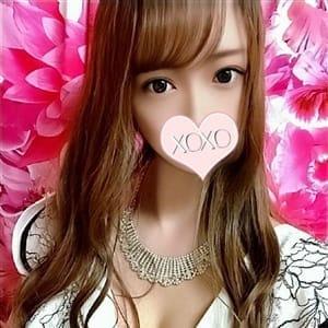 Yume ユメ【めちゃかわイマドキ美少女!!】   XOXO Hug&Kiss (ハグアンドキス)(新大阪)
