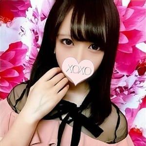 Hinata ヒナタ【絶対的美少女の条件】   XOXO Hug&Kiss (ハグアンドキス)(新大阪)