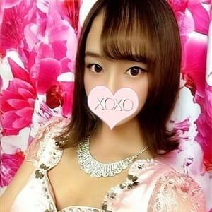 Mirei ミレイ【神対応の愛くるしい美少女!!】   XOXO Hug&Kiss (ハグアンドキス)(新大阪)